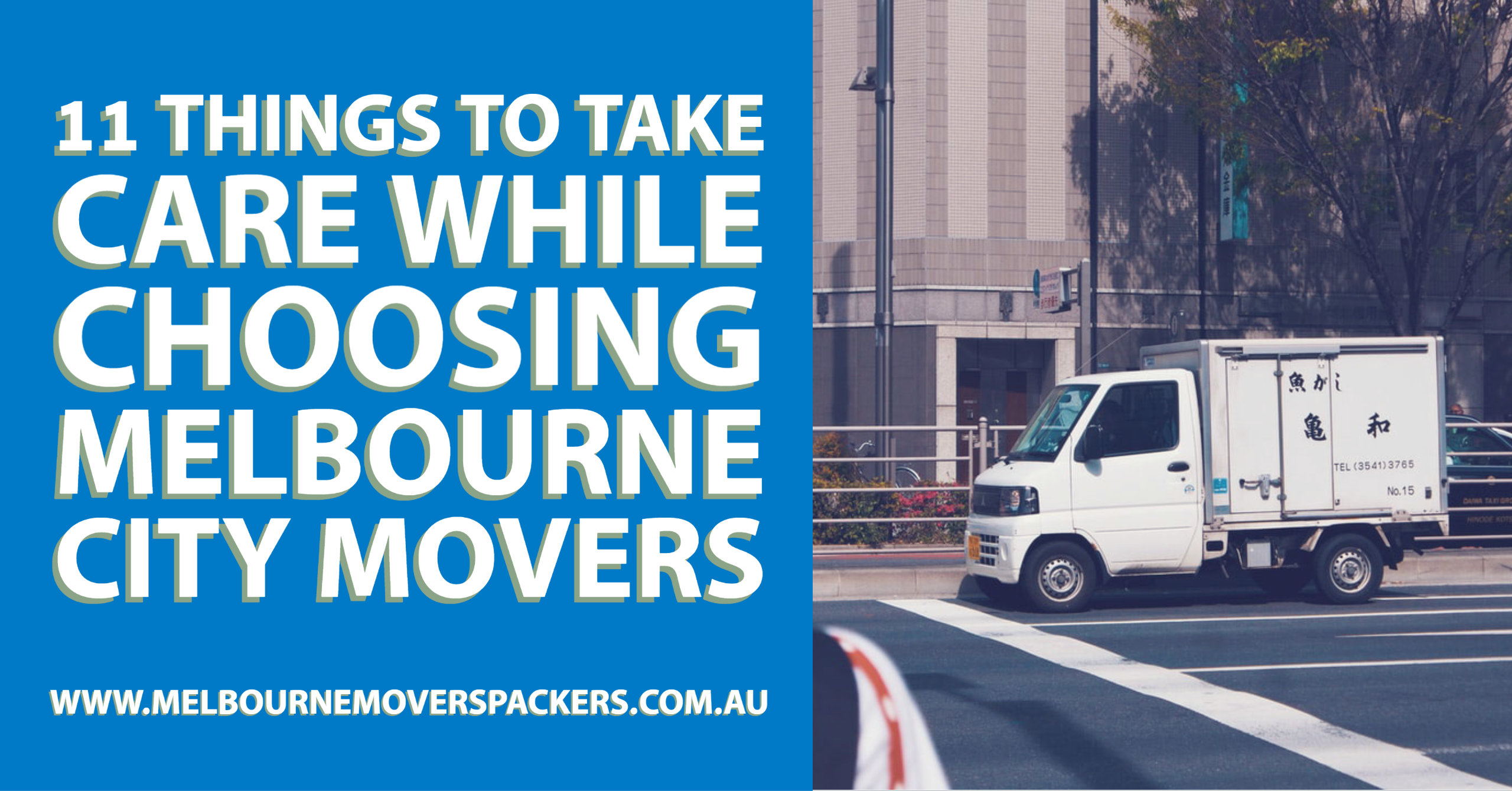 11 Things to Take Care While Choosing Melbourne City Movers